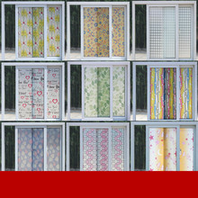 60cm wide*600cm long Frosted opaque glass film window stickers bathroom balcony shift gate insulation shading sunscreen