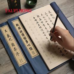 1 шт. традиционная китайская каллиграфия копировальная книга рисовая бумага модель каллиграфии для практики записная книжка