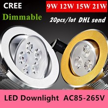 lamp 12W 20pcs/lot 240V