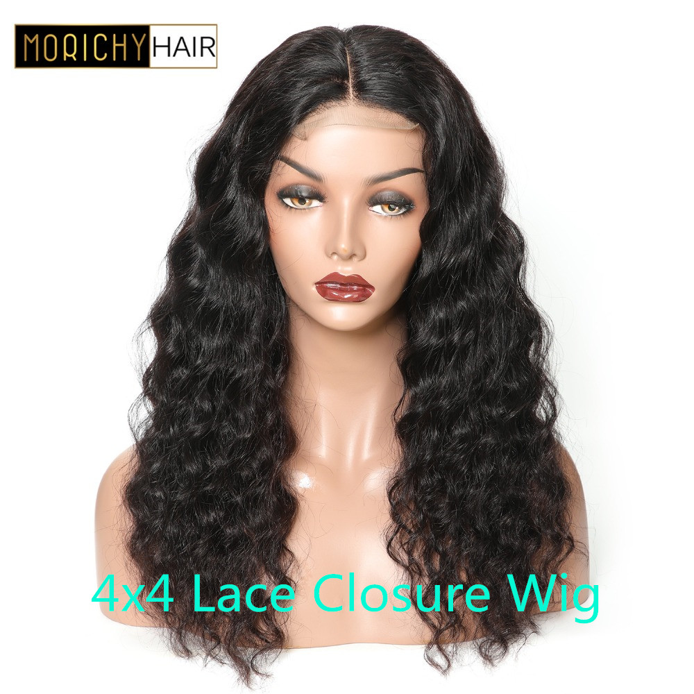 4x4 Loose Wave Lace Closure Human Hair Wig with Baby Hair Non Remy Brazilian Human Hair
