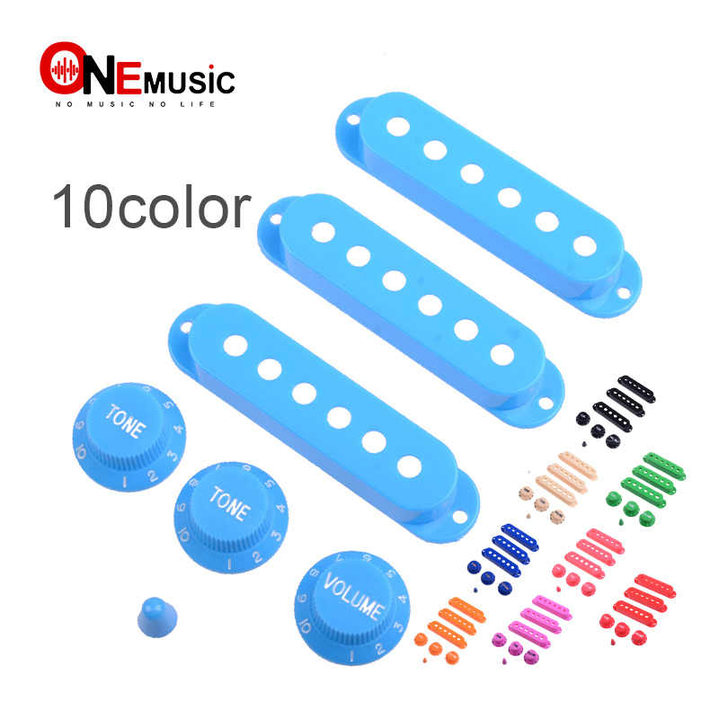 Multi couleur 1 ensemble en plastique simple bobine guitare électrique pick-up couverture 1 volume 2 ton contrôle de vitesse bouton guitare interrupteur pointe
