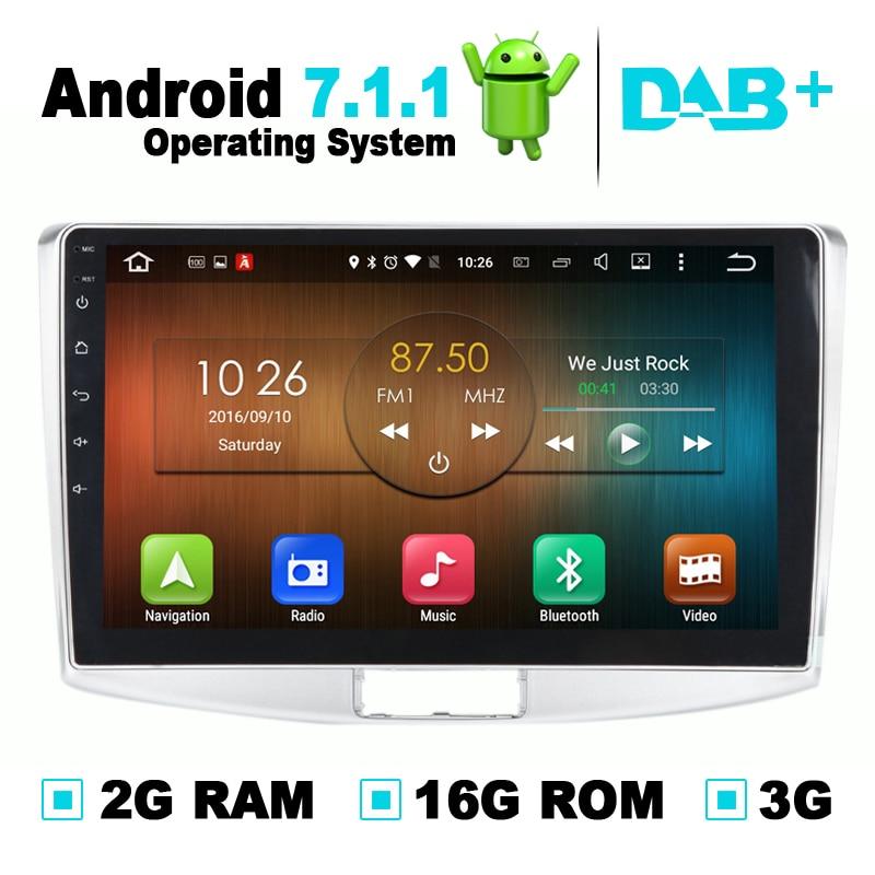 Android 7.1.1 Car GPS Navigation System Radio DVD Stereo Media Audio Video for Volkswagen VW Magotan Passat CC B6 B7 2012-2015