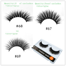 SHIDISHANGPIN 1 pair 3d mink eyelashes makeup natural long false lashes fluffy fake volume eye extension