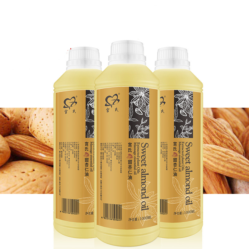Sweet Almond Oil 1000ml base oil base Essential Oil Moisturizing Massage Massage Body Massage wholesale-in Essential Oil from Beauty & Health
