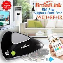 2018 Broadlink RM Pro RM03