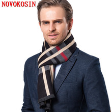 LS4  2018 Faux Cashmere Warm Men Brushed Scarf Velour Scarves Winter New Fashion Vertical Striped Plaid Business Ring Shawl