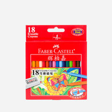 Faber-Castell rubs oily solid triangle 12/18/24 color for school student office art supplies drawing design crayons faber castell 30colors cute creative colorful crayons connector watercolor pen set for children drawing art stationery supplies