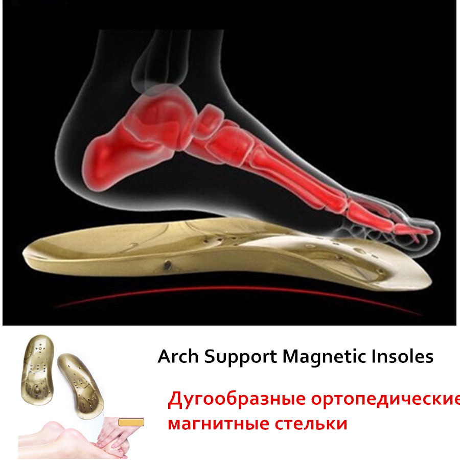 1 pair Orthotic Arch Support Flat Foot Arch Correct Magnetic Insole magnet shoes pads kids children orthotic insole arch support scholl insoles massage pads for shoes insole foot care shock shoes pad shoe inserts