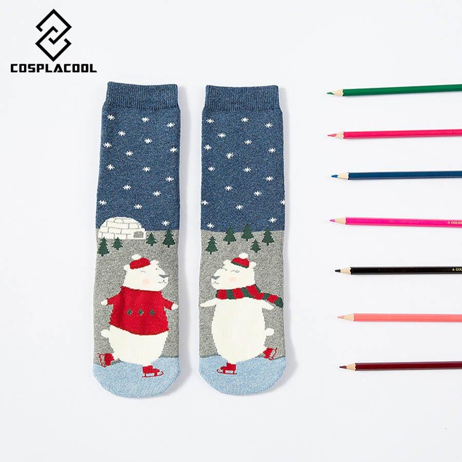funny christmas socks funny christmas socks - Funny Christmas Socks