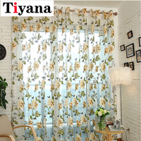 Hot Sale Luxury Rustic Purple Yellow Floral Tulle Sheer Curtains for Living room Bedroom Kitchen Window Drapes Treatment P223X