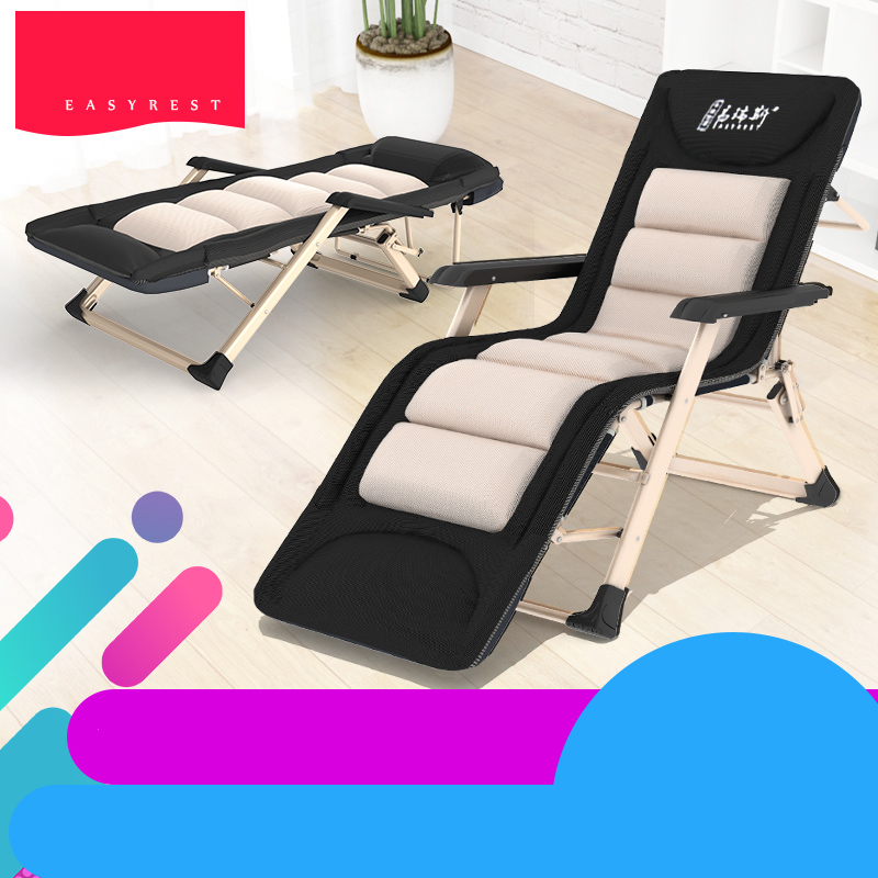 Living Room Furniture Sunny Folding Sheets People Lunch Break Lounge Chair Adult Office Simple Marching Home Portable Multifunctional Nap
