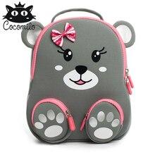 New 3D Kid School Backpack For Girls Boys Bear Pattern Bags Childrens Kindergarten Backpacks Mochila Infantil 2-6 Years