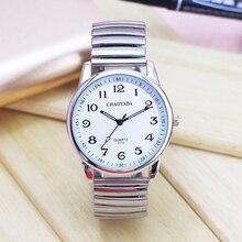 Женские и мужские Простые Модные кварцевые наручные часы из нержавеющей стали с эластичным ремешком под платье белого и черного цвета