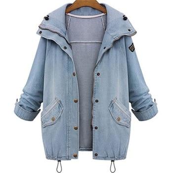 Hooded Drawstring Boyfriend Trends Jean Swish Pockets Two Piece Coat 2019 Blue Long Sleeve Single Breasted Denim Jacket