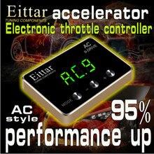Controlador de acelerador eletrônico carro pedal acelerador comandante estilo do carro para subaru outback todos os motores 2004 2007