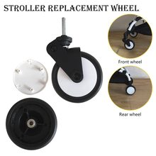 Reuseable Universal Back Wheels Kids Pram Stroller Replacement Back Wheel Newborn Baby Stroller Replace Part(China)