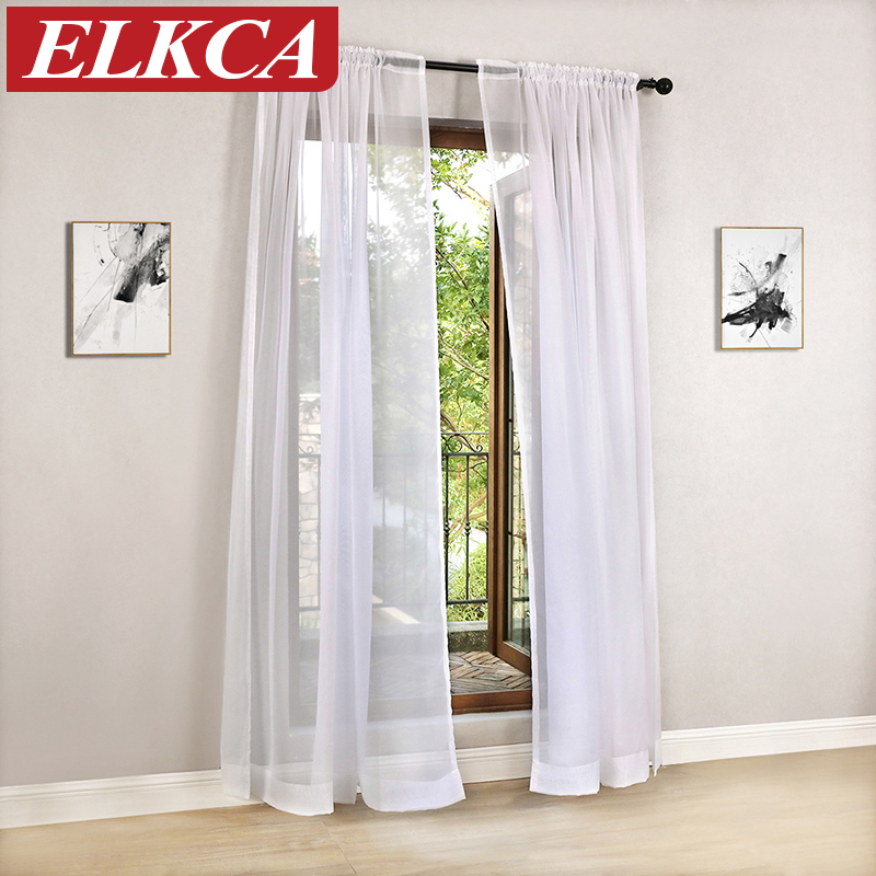 Lovely Cheap White Curtains
