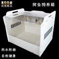 ZOOG acrílico transparente caixa de bens réptil caixa tartaruga cilindro de alimentação 62*49*51 cm esteira rolante para evitar