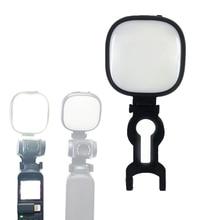 5600 K/3200 K Có Thể Điều Chỉnh Đèn LED Lấp Đầy Ánh Sáng Đèn + Chân Đế Kẹp Adapter dành cho DJI OSMO Bỏ Túi Gậy Selfie di động
