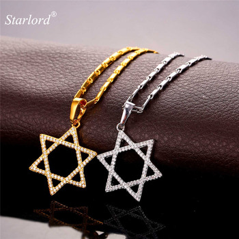 20f7de4cf15e Starlord Magen estrella de David colgante collar mujeres joyería oro plata color  cubic zirconia lujo Israel judío collar P2310
