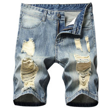 2019 New Summer Blue Color Denim Shorts Fashion Designer Short Ripped Jeans Men Destroyed Men Jeans Shorts New Men Shorts Pants men contrast stitching destroyed denim pants