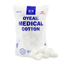 50G Pack Medical Cotton Ball Wound Care Hemostasis First Aid Accessories Clean Wound Degreasing Medical Cotton