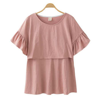 Cotton Maternity Clothing Breastfeeding Nursing Tops Pregnancy Shirt Clothes For Pregnant Women Plus Size Wear Summer 2019 New - DISCOUNT ITEM  17% OFF All Category