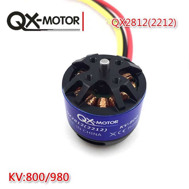 QX2812(2212) 800 980KV-2