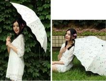 Small Fresh Full Automatic Anchor Triple Folding Sunshine Umbrella Sunshade Umbrella Black Rubber Sunscreen Umbrella
