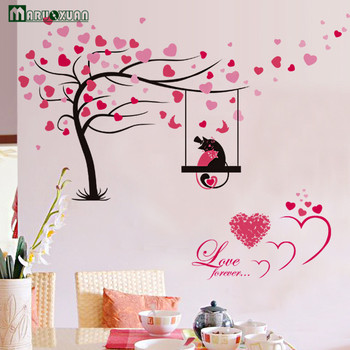 YunXi Warm Love Tree Stickers Living Room Bedroom Children 's Room Entrance Decoration Stickers PVC Removable Wall Stickers