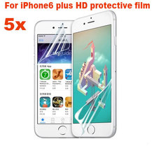 5PCS ultra thin protective film for iphone 6 plus 5 5 2 5D 0 26mm HD