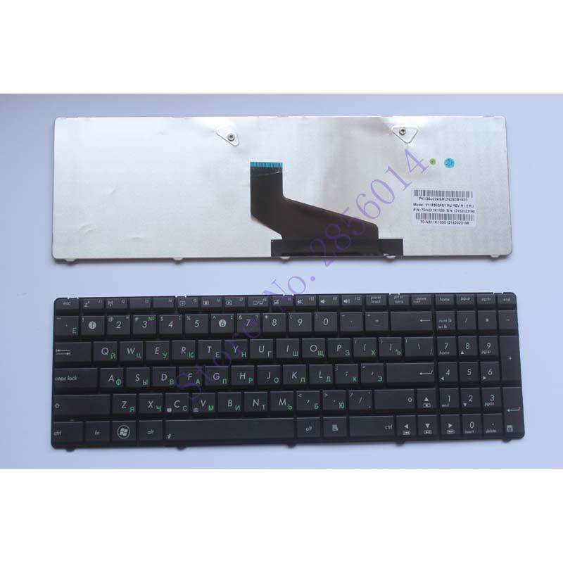 Russian Keyboard FOR ASUS K53U K53Z K53B K53BR X53BY X53U X73 N73 K73 K73T A53U K53T K53T X53Z X53BR X53E A53U RU Keyboard
