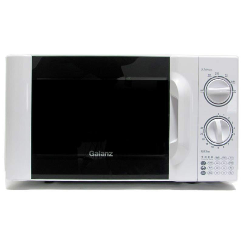 Why Rotate Food In Microwave: Convection Oven Microwave Oven Family Rotate Commercial