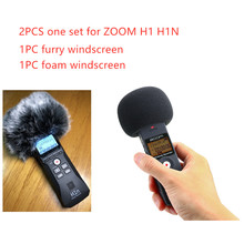 Deat cat Outdoor artifical fur wind muff windscreen shield for Zoom H1H1N Wind muffler H1 H1N  Blue Mantis