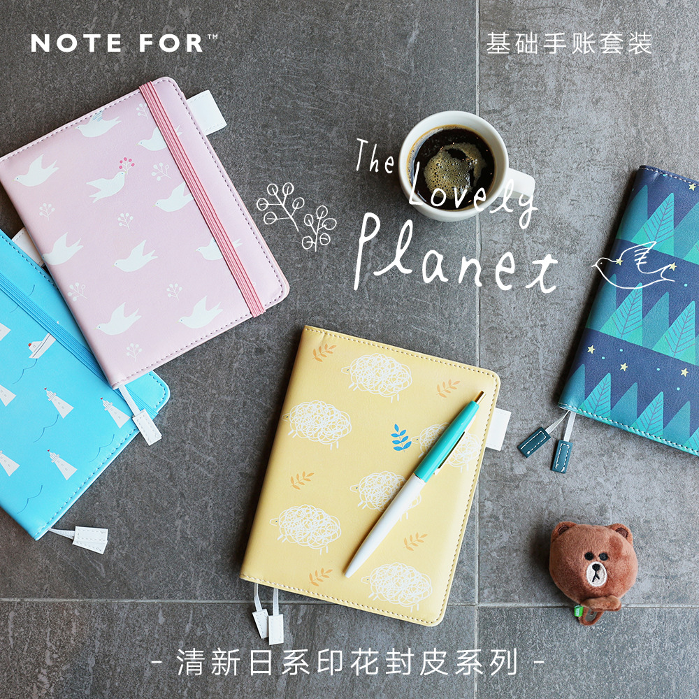 Japanese Style NOTE FOR THE LOVELY PLANET PU Leather Cover and Filler A6 Notebook Set DIY Planner Agendas Diary Journal Gift gift planet