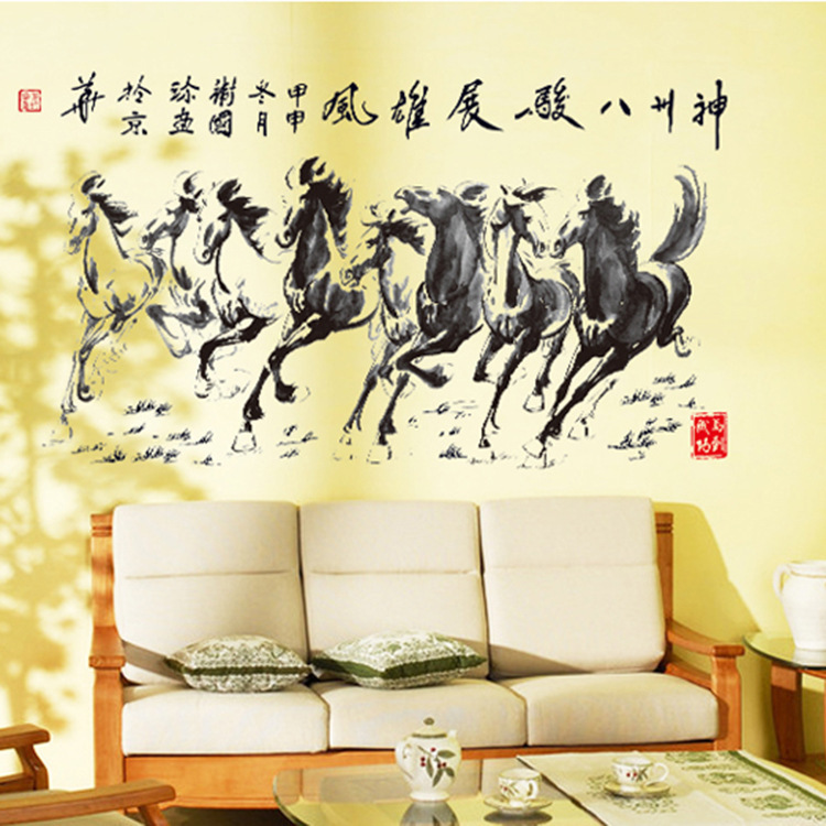 Eight Horses Oriental Wall Stickers Home Decor Chinese Letters Wall ...