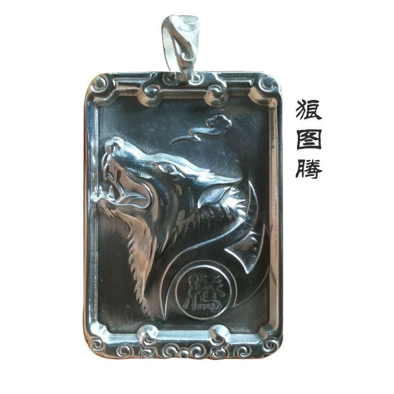 999 Pure Silver Pendant Pure Silver Men Pendant Wolf Totem Pure Silver Pendant boyfriend gift999 Pure Silver Pendant Pure Silver Men Pendant Wolf Totem Pure Silver Pendant boyfriend gift