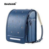 Coulomb Kid Backpack For Boys And Girl School Bag PU Rivets Hasp Randoseru Orthopedic Messenger Book Bags Japan Backpack
