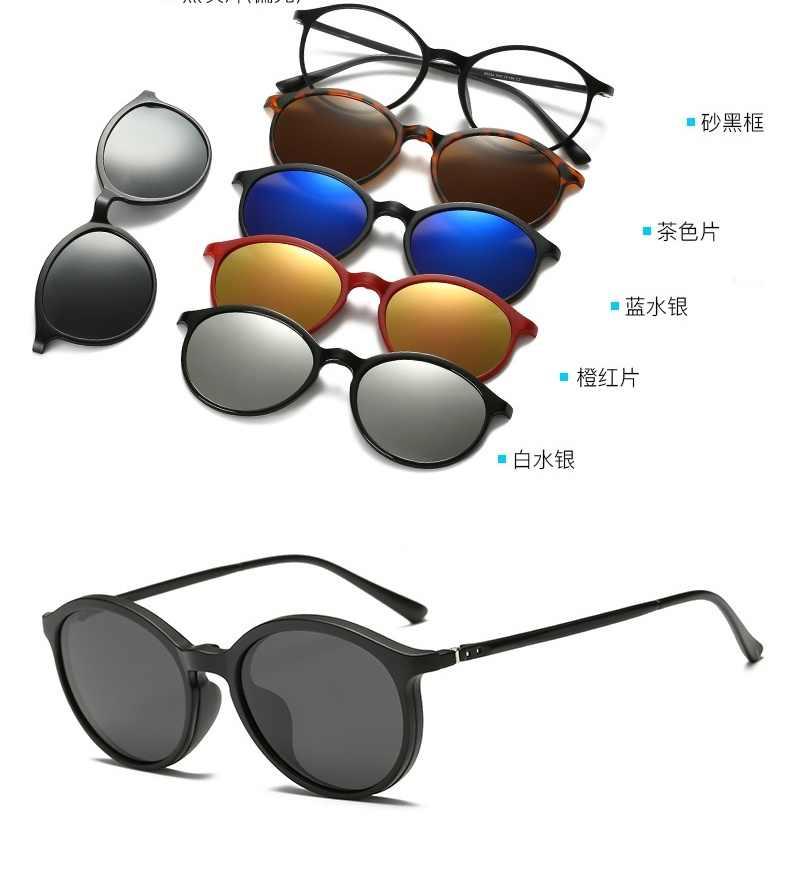 e3d7c67a49 Men Myopia Eyeglasses Frame Polarized Magnetic Clips On 5 PCS Man  Sunglasses Clips Sports Sun Glasses