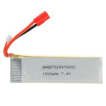 Walkera 4F200LM Helicopter LiPo Battery 7.4V 1500mAh 20C HM-4F200LM-Z-16