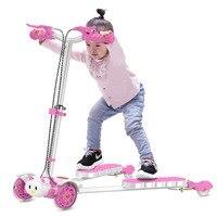 2018 Wnnideo ребенка Новый Дети ног скутера Скейтборды безопасные тренировки четыре Колёса розовый синий