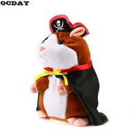 19CM Lovely Talking Hamster Mouse Pet Plush Toy Learn To Speak Nod Electric Record Hamster Educational