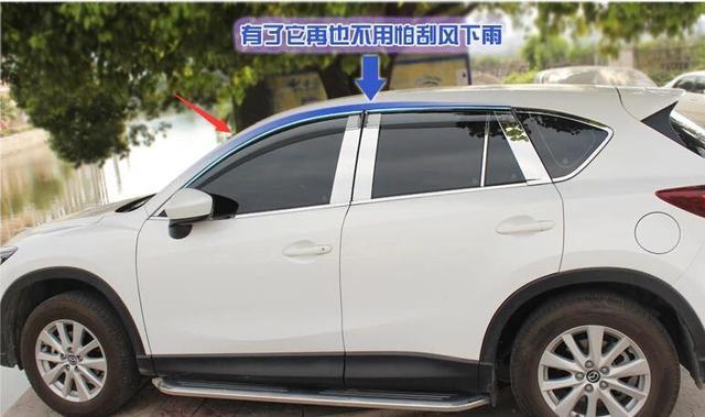 4 pcs Para Mazda CX-5 2012-2015 Viseiras Da Janela Toldos Viseira Deflector de Vento Chuva Ventilação Guarda