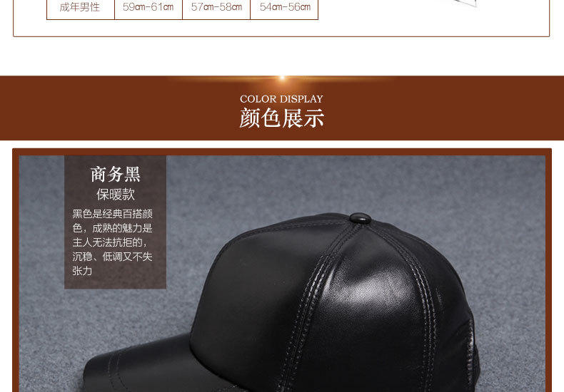 Hat man - Leather Hat - male baseball cap - autumn winter outdoor in the old man\'s cap wholesale _0