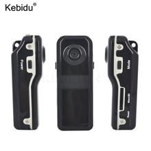 Kebidu 720P HD DVR Mini DV DVRกีฬากล้องสำหรับจักรยาน/มอเตอร์ไซด์บันทึกวิดีโอMini DVRกล้อง +