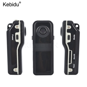 Image 1 - Kebidu 720P مسجل فيديو عالي الوضوح للسيارة Mini DV DVR كاميرا رياضية للدراجة/دراجة نارية فيديو مسجل الصوت مسجل فيديو رقمي صغير كاميرا + حامل