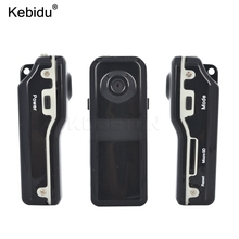 kebidu 720P HD DVR Mini DV DVR Sports Camera for Bike /Motorbike Video Audio Recorder Mini DVR Camera + Holder