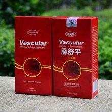 30g Chinese Natural Herbal Medicine Ointment Varicose Veins Vascular Inflammation Massage Cream Cure Vasculitis Phlebitis Angiit
