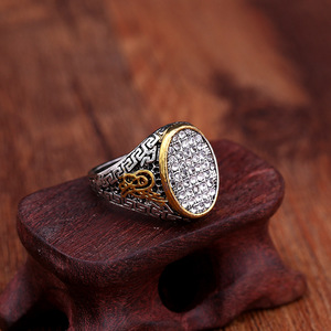 Image 1 - New Design Vintage Ethnic Antique Muslim Finger Big Width Alloy Silver Men Islam Ring Jewelry