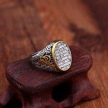 Nowy projekt Vintage etniczne antyczne muzułmańskie palec duża szerokość stop srebra mężczyzn Islam pierścień biżuteria